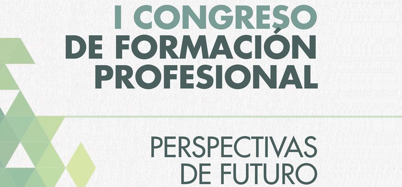I Congreso de Formación Profesional